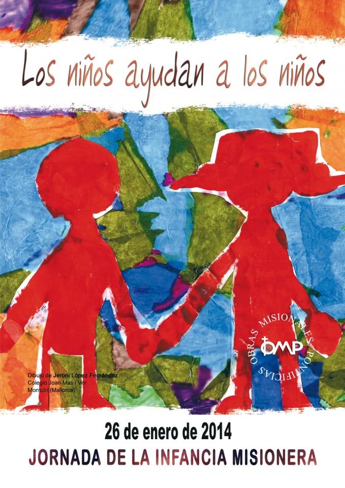 Cartel de la jornada de infancia misionera 2014.