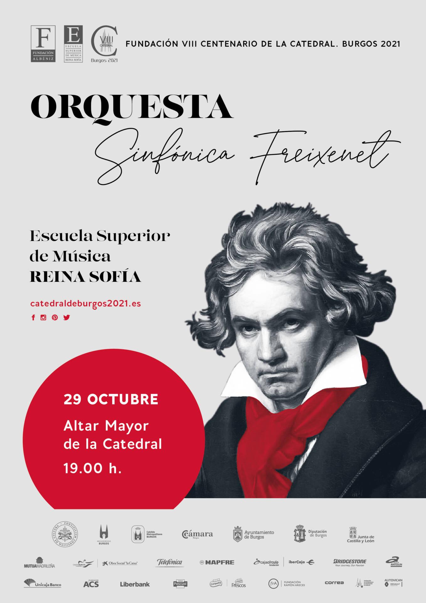 cartel_concierto_freixenet